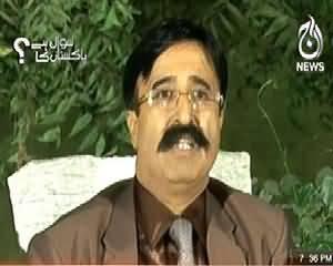 Sawal Hai Pakistan Ka (Pakistan Mein Dengue Aur Malaria Ka Raaj, Administration Kahan?) - 30th November 2013