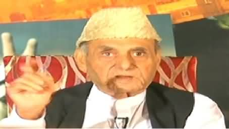 Sawal Hai Pakistan Ka (Pakistani Raise Voice For Palestine) - 2nd August 2014