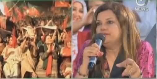 Sawal Hai Pakistan Ka (People of Karachi & Imran Khan) - 29th April 2017