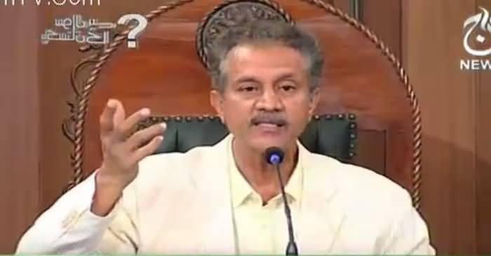 Sawal Hai Pakistan Ka (Performance of Sindh Govt) – 17th December 2016