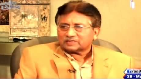 Sawal Hai Pakistan Ka (Pervez Musharraf Exclusive Interview) – 28th March 2015