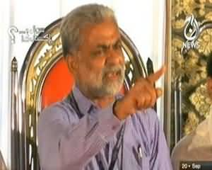 Sawal Hai Pakistan Ka (PIA Shadeed Maali Aur Intezami Masail Ka Shikar) - 20th September 2013