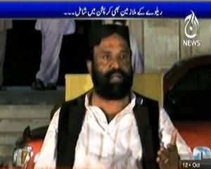 Sawal Hai Pakistan Ka (PIA, Steel Mills ke Bad Ab Railway Ki Najkari) - 12th October 2013