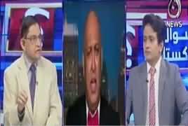 Sawal Hai Pakistan Ka (PM Imran Khan's Reply to America) – 8th December 2018