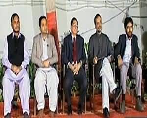 Sawal Hai Pakistan Ka (Privatization of National Institutes) – 14th February 2014
