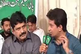 Sawal Hai Pakistan Ka (PSP Ka Dharna) – 15th April 2017