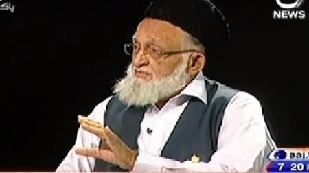 Sawal Hai Pakistan Ka (Shahadat of Hazrat Imam Hussain (R.A)) - 1st November 2014