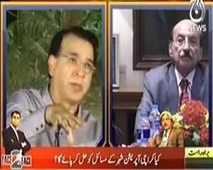 Sawal Hai Pakistan Ka (Sindh Hakomaat Karachi ke Masail Hal Karne Main Serious Hai) - 13th September 2013