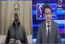 Sawal Hai Pakistan Ka (Sindh Hakumat Ko Khatra?) – 29th December 2018