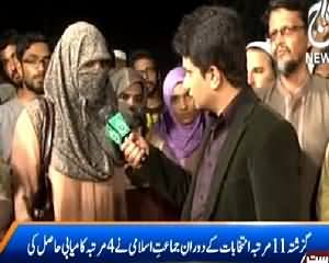 Sawal Hai Pakistan Ka (Special Program From NA-246) 11PM - 12AM – 11th April 2015