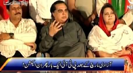 Sawal Hai Pakistan Ka (Special Program From NA-246, Karachi) – 11th March 2015