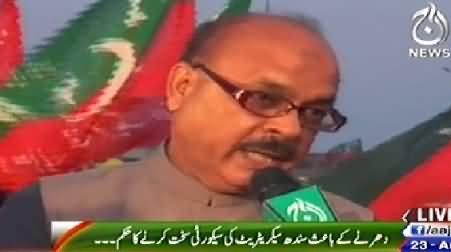 Sawal Hai Pakistan Ka (Special Program From PTI Karachi Dharna) – 23rd August 2014