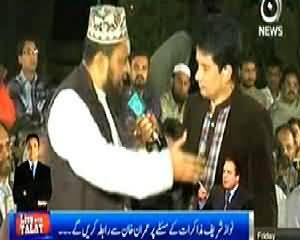 Sawal Hai Pakistan Ka (Special Talk To Pervez Musharraf's Supporters) – 17th January 2014