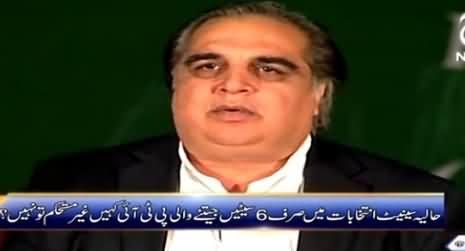 Sawal Hai Pakistan Ka (Special Talk With PTI Leaders In Karachi) – 14th March 2015