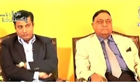 Sawal Hai Pakistan Ka (Special Transmission on Current Issues) – 6th September 2014