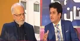 Sawal Hai Pakistan Ka (Tabdeeli Kaise Aaye Gi) – 21st April 2019