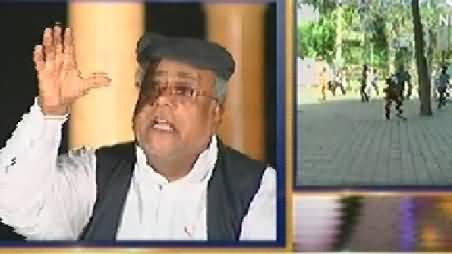 Sawal Hai Pakistan Ka (Voice of the Workers of Pakistan Awami Tehreek) - 21st June 2014