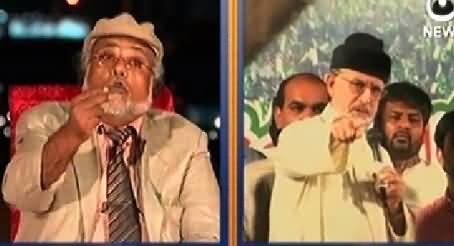 Sawal Hai Pakistan Ka (When Islamabad Sit-ins Will Be Ended?) – 11th October 2014