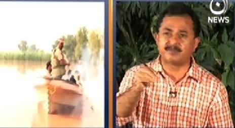 Sawal Hai Pakistan Ka (Why Govt Failed to Control Floods?) - 20th September 2014