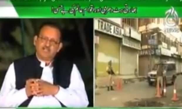 Sawal Hai Pakistan Ka (Why Muslim Countries Silent on Kashmir) - 23rd July 2016