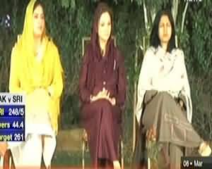 Sawal Hai Pakistan Ka (Why Women Have to Go to Shelter Home?) – 8th March 2014