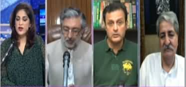 Sawal (Judge Arshad Malik Dismissal) - 3rd July 2020