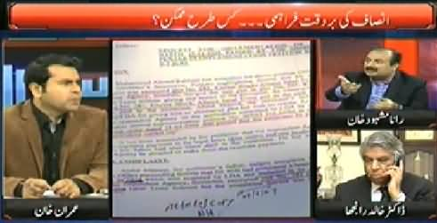 Sawal (Justice Delayed Is Justice Denied) – 27th November 2014