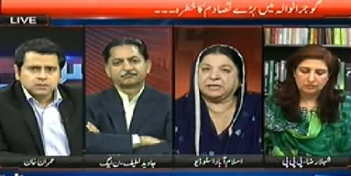 Sawal (PTI on the Old Way to Find New Pakistan) – 13th November 2014