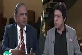 Sawal Se Aagey (Faisal Vawda Exclusive Interview) – 9th February 2019