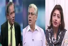 Sawal Se Aagey (Is Country Going Towards Mid Term Elections) – 21st April 2019