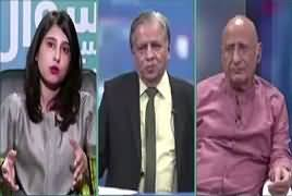 Sawal Se Aagey (Kashmir Ka Hal Kia) – 9th August 2019