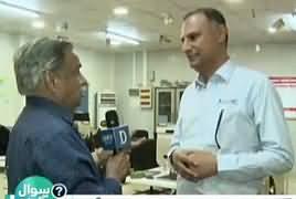 Sawal Se Aagey (Kia Thar Badle Ga Pakistan?) – 12th April 2019