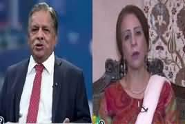 Sawal Se Aagey (Pakistan's Economy Crisis) – 17th May 2019