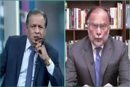 Sawal Se Aagey (PMLN, Aur PPP Mutahid Kyun Nahi Ho Sake) – 4th January 2019