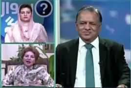 Sawal Se Aagey (Sahib Aur Sahiba Ka Jhagra) – 26th April 2019