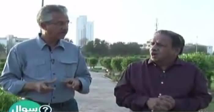 Sawal Se Aagey (Talk With Waseem Akhtar Mayor Karachi) – 20th April 2019