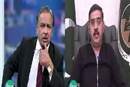 Sawal Se Aagey (Who Is Making CPEC Controversial) – 4th November 2018