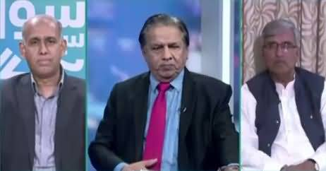 Sawal Se Agay (Chairman Senate Ki Daur) – 11th March 2018