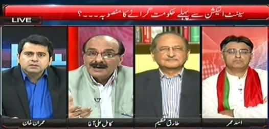 Sawal (Senate Election Se Pehle Hakumat Girane Ka Mansoba) – 14th October 2014