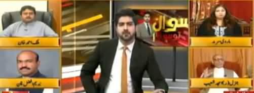 Sawal To Hoga (Aboori Wazir e Azam ki Naamzadgi) - 26th May 2018