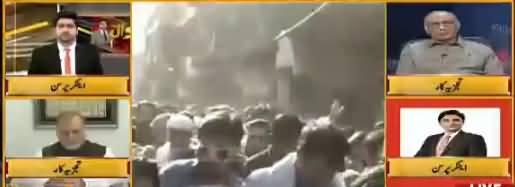 Sawal To Hoga (Captain Safdar Ki Giraftari) - 8th July 2018