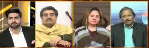 Sawal To Hoga (Is PTI Govt Going in Right Direction) - 4th January 2019