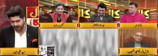 Sawal To Hoga (Ministers Ki Tabdeeli ki Ittelat) - 9th December 2018