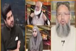 Sawal To Hoga (Moharram ul Haram Special) – 21st September 2018
