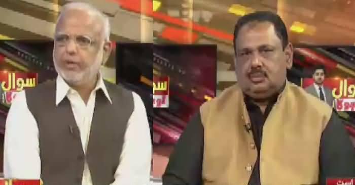 Sawal To Hoga (MPA Imran Ali Shah Ko Maafi Mil Gai) – 1st September 2018