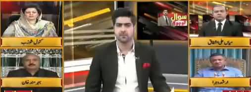 Sawal To Hoga (MQM Ka Urooj o Zawal) - 10th November 2018