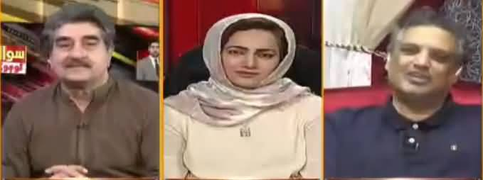 Sawal To Hoga (Nawaz Sharif Ka Bayania) - 18th May 2018