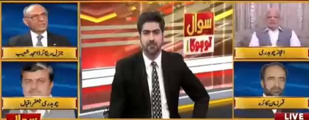 Sawal To Hoga (Pakistani Bazar e Siasat) - 22nd June 2018