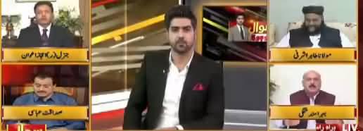 Sawal To Hoga (Pakistani Jamhoriyat Ka Almia) - 15th September 2018