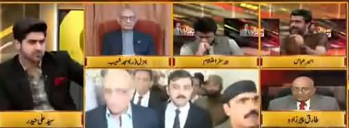 Sawal To Hoga (PTI Govt's 100 Days) - 17th November 2018